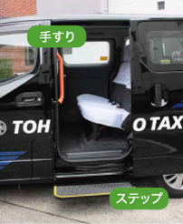 qtaxi-contents3-img