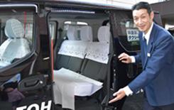 新サービス「救援タクシー・Qタク」が始まります