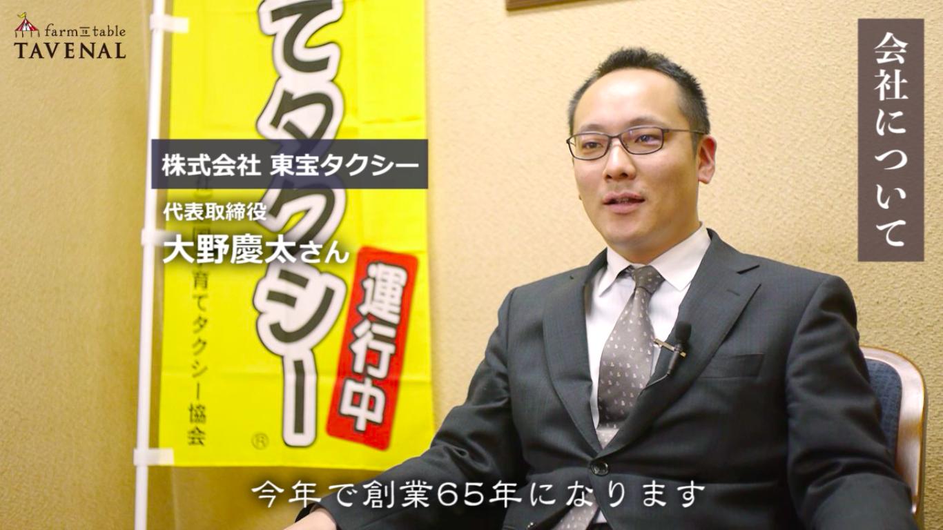 当社の社内弁当の紹介動画がアップされました。
