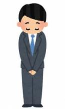 【重要なお知らせ】運送約款の変更